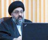 نحوه برگزاری دروس خارج استاد سید مجتبی نورمفیدی در سال تحصیلی جدید